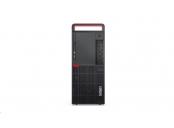 ThinkCentre M910t i7-7700/8GB/256GB SSD/DVDRW/Tower/Win10PRO