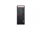 ThinkCentre M920t i5-8500/8GB/256GB SSD/DVDRW/Tower/Win10PRO