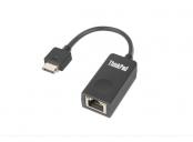 Lenovo Ethernet Extension kabel Gen2