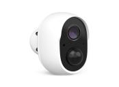 IP WIFI Kamera  s dobíjecí baterií a rozlišením 1080P,   IR noční přísvit, pohybová detekce.