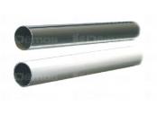 Tyč šatní kruh 25/3000mm cr